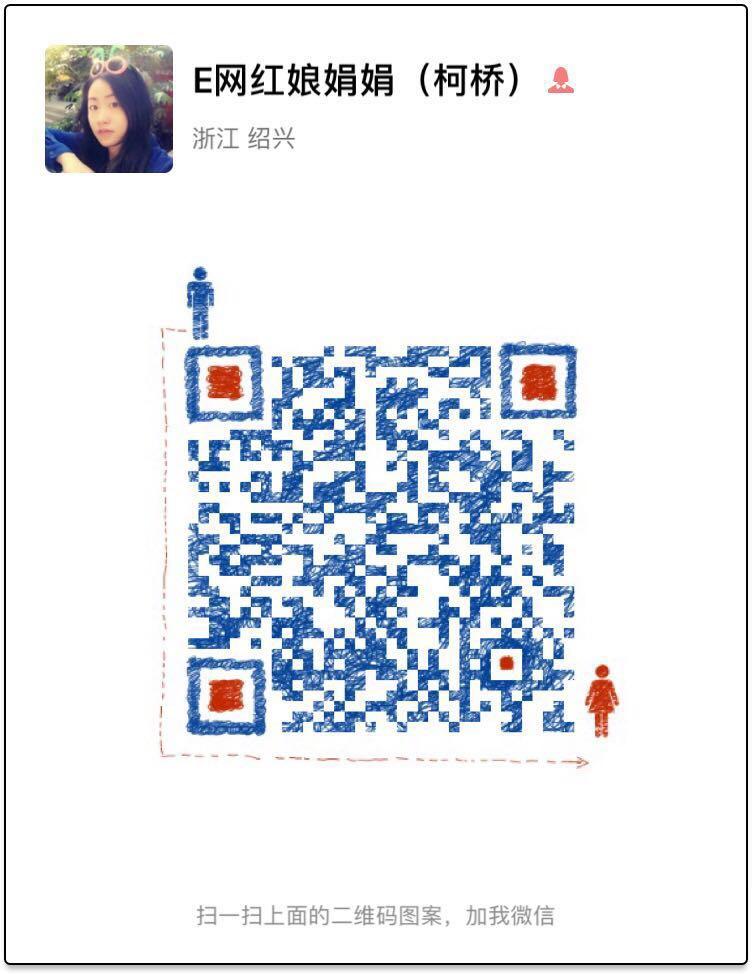 微信图片_20171114144544.jpg
