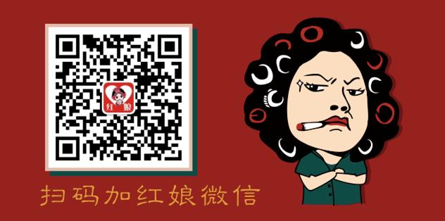 默认标题_横版二维码_2019.04.22.png