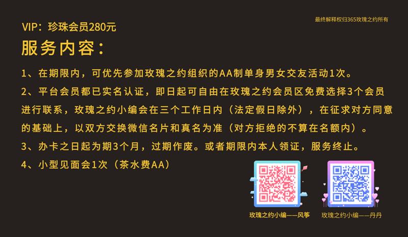 默认标题_会员卡_2019.06.06.png