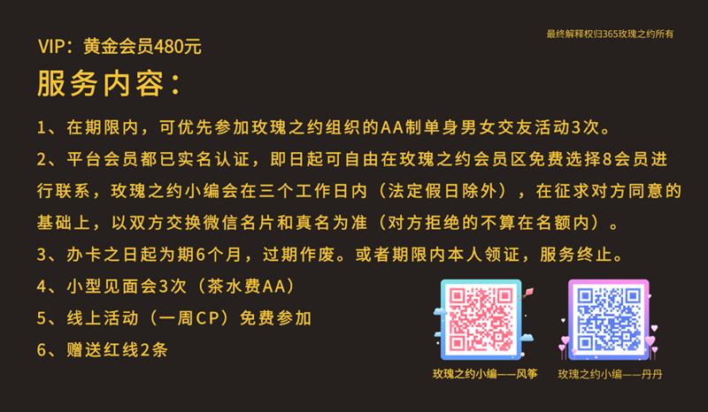 默认标题_会员卡_2019.06.10.png