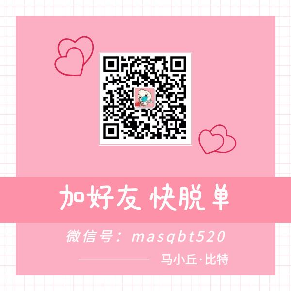 默认标题_方形二维码_2020-02-24-0.png