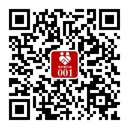 微信图片_20200406170247.jpg