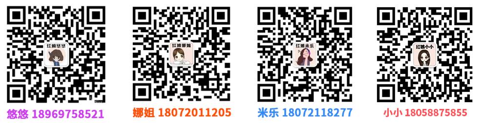 微信图片_20200630100402.jpg