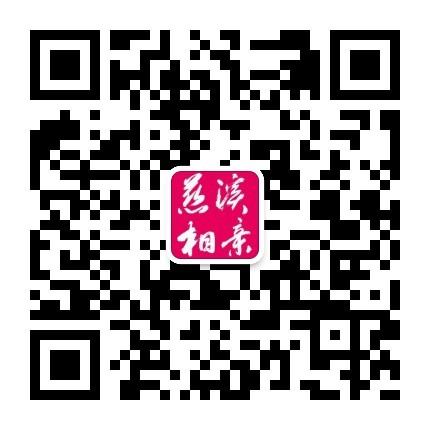 慈溪相亲平台公众号二维码.jpg