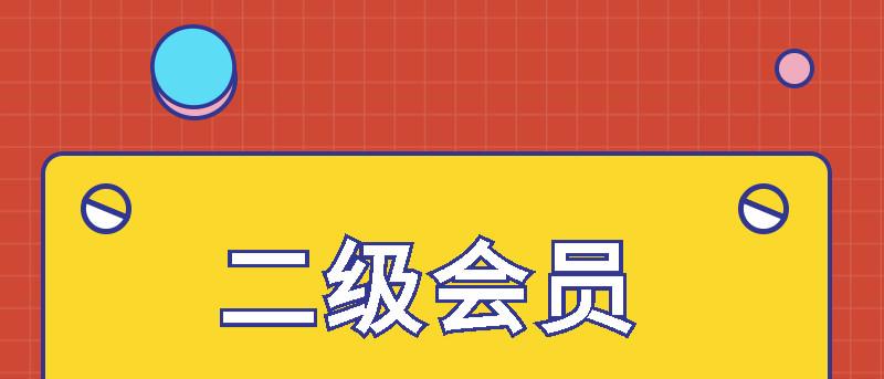 微信图片_20201127223129_副本.jpg
