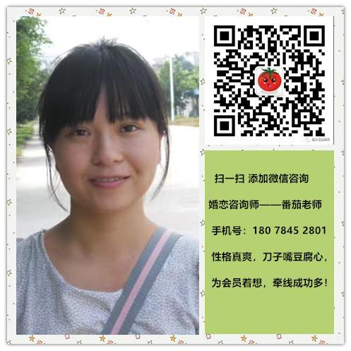 微信图片_20201202212744_副本.jpg