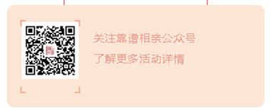 微信图片_20201203082025_副本.png
