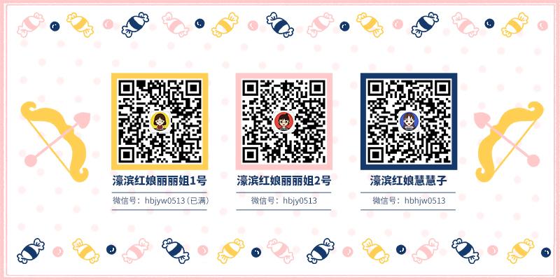 微信图片_20201210154430.jpg
